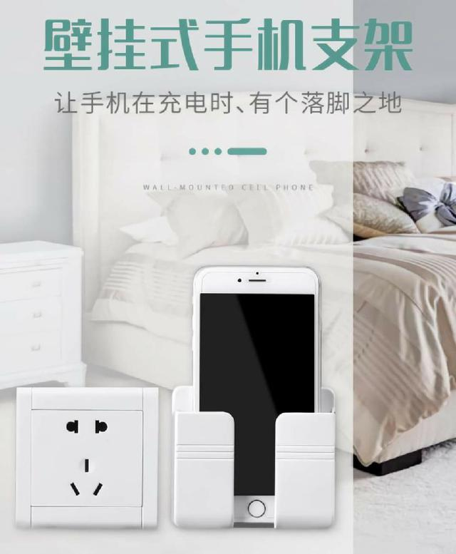 (預購s+) A115-壁掛式遙控器手機收納架(一組3個)