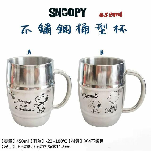 史努比 不鏽鋼桶型杯