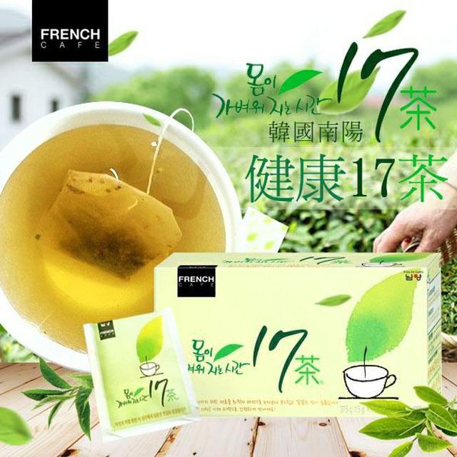 預購 🇰🇷 FRENCH 南陽健康17茶