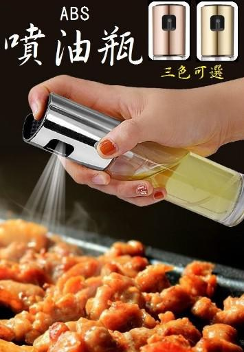 噴霧控油瓶