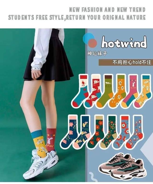 清新風不對稱條紋中筒襪(一組六雙)