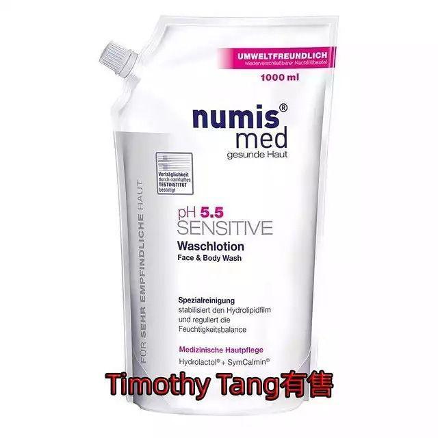 👍👍沐浴界米芝蓮:Numis Med Ph 5.5抗敏沐浴露1000ml (補充裝)