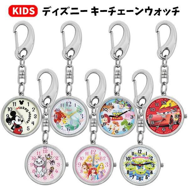日本迪士尼經典人物-掛式懷錶系列~預購