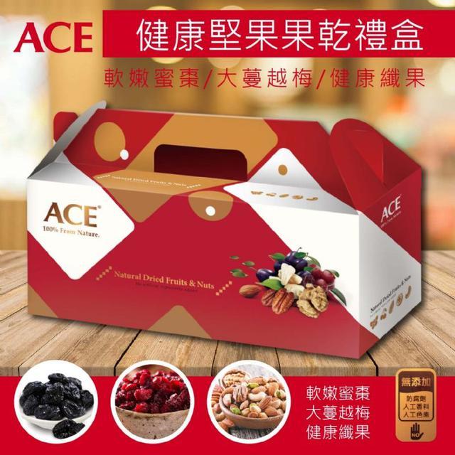健康堅果果乾禮盒~軟嫩蜜棗/大蔓越梅/健康纖果 各一罐