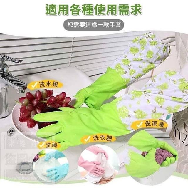 居家必備 加長加絨防水洗碗清潔手套 束口款