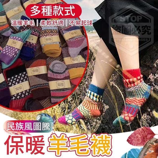 預購商品12/10結單  日本TUTU品牌外銷羊毛高筒襪