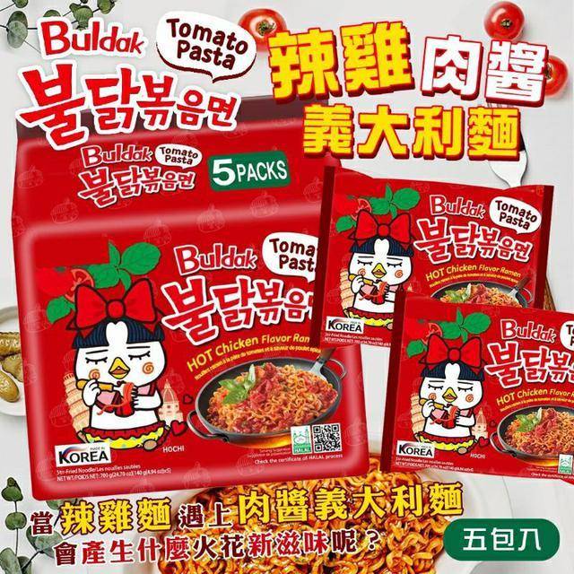 韓國 辣雞肉醬義大利麵 (五包入) 700g