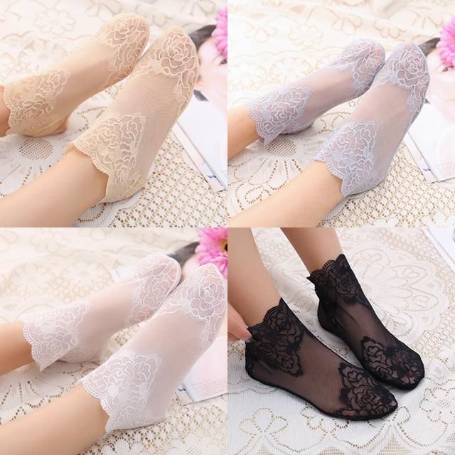 爆款中筒蕾絲隱形襪(4雙)