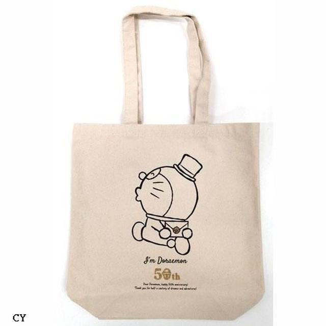 哆啦A夢 50週年純棉手提袋-白色 (ドラえもん トートバッグ テガミ NL)