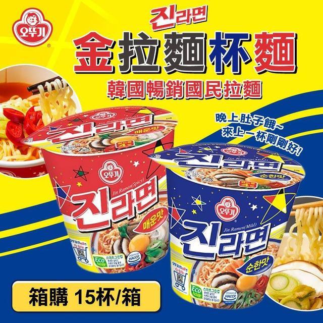 韓國 OTTOGI 不倒翁 金拉麵杯麵 65g (15杯/箱)