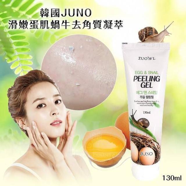 韓國 JUNO 滑嫩蛋肌蝸牛去角質凝萃 130ml