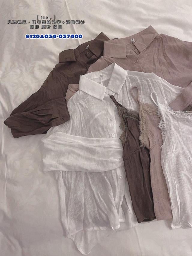 正韓女裝 睫毛蕾絲吊帶+皺褶襯衫