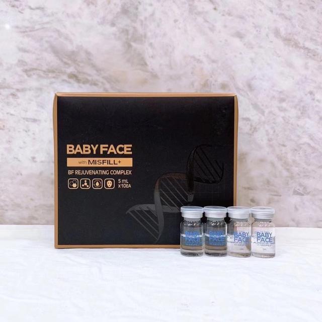 BABYFACE安瓶