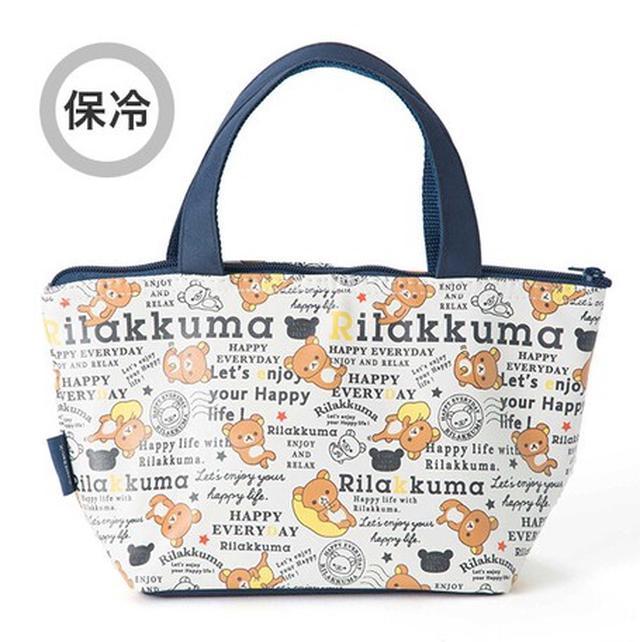日本🇯🇵懶懶熊 保溫保冷午餐袋