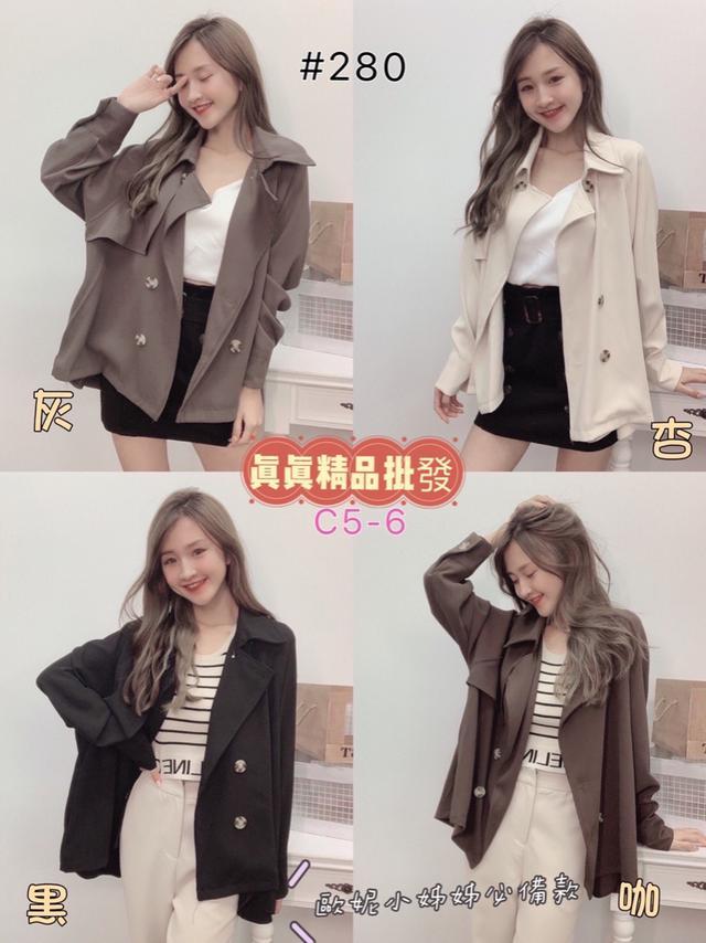 現貨 #280 短版風衣外套🧥天津商圈