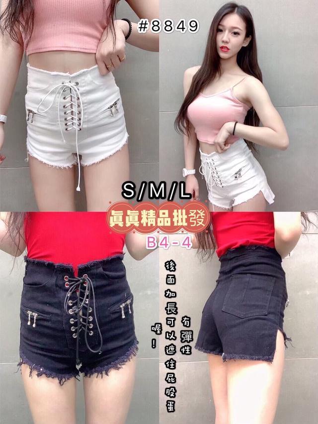 現貨 #8849 牛仔短褲🩳天津商圈