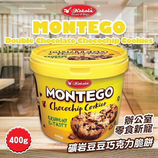 印尼 礦岩豆豆巧克力脆餅400g (桶裝)