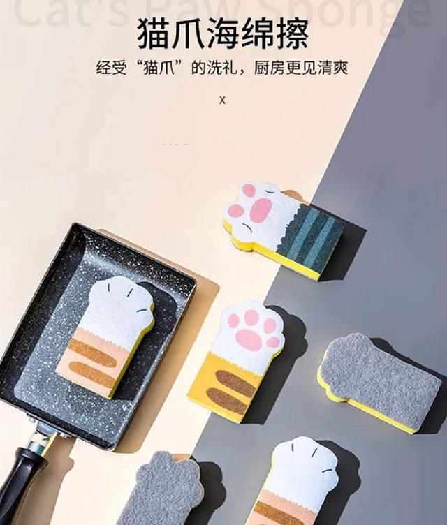 (預購s+) A565-貓爪清潔海綿塊百潔布三個裝