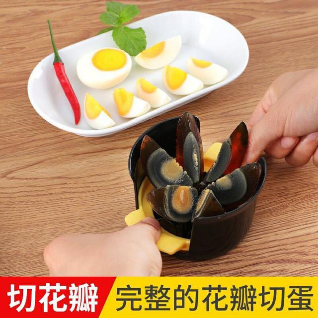 『 3合1不鏽鋼切蛋器』