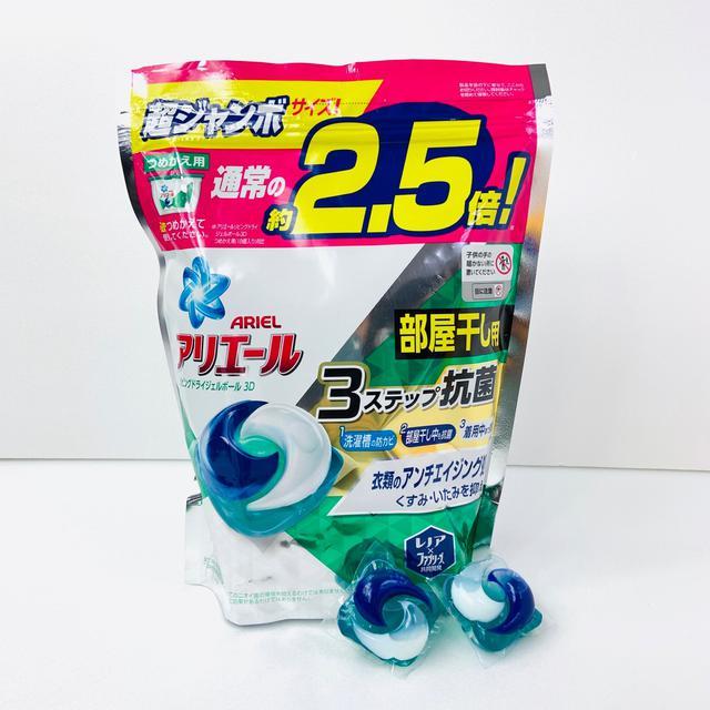 日本 P&G Ariel Bold 洗衣球 洗衣膠球 補充包 44顆入