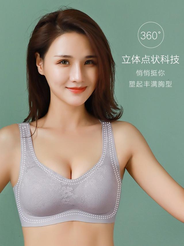 (預購)泰國乳膠無痕内衣女聚攏調整型文胸收副乳内衣女無鋼圈夏薄款上托