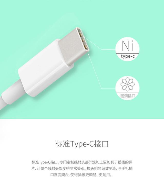 (現貨)USB 3.1 Type-C數據線充電線