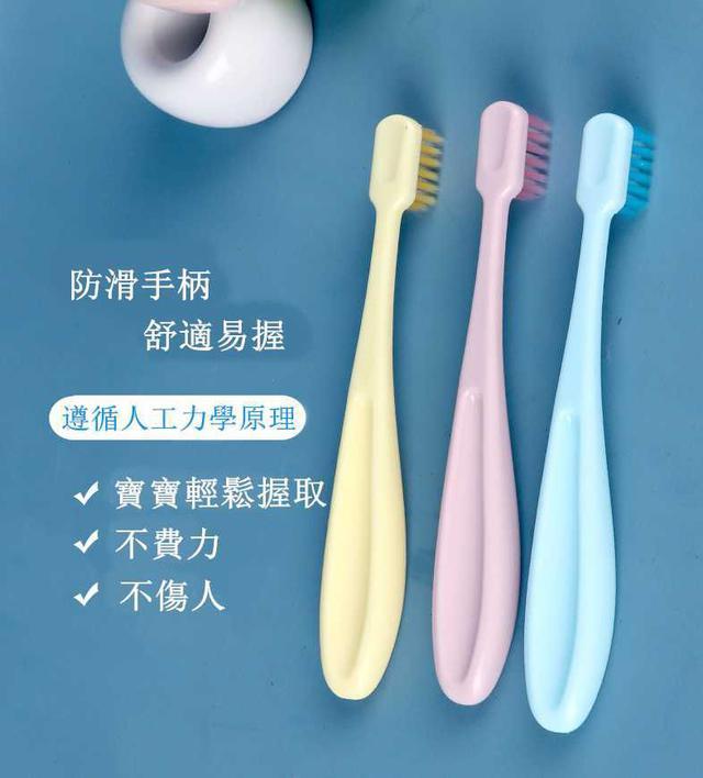 [雜貨店]💋兒童馬卡龍小胖子牙刷3支裝