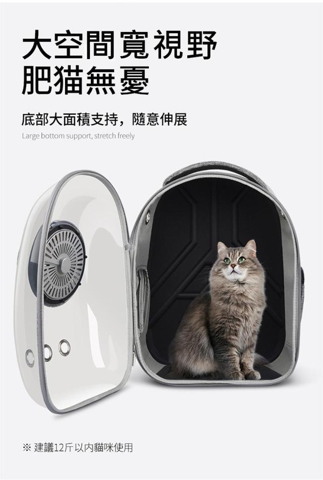 寵物風扇太空艙