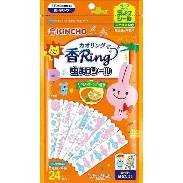 KINCHO 衣物驅蚊芳水果香貼片/防蚊貼