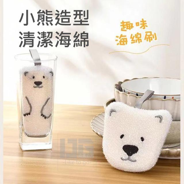 (O)預購 小熊造型清潔海綿 1包2入 一組2包