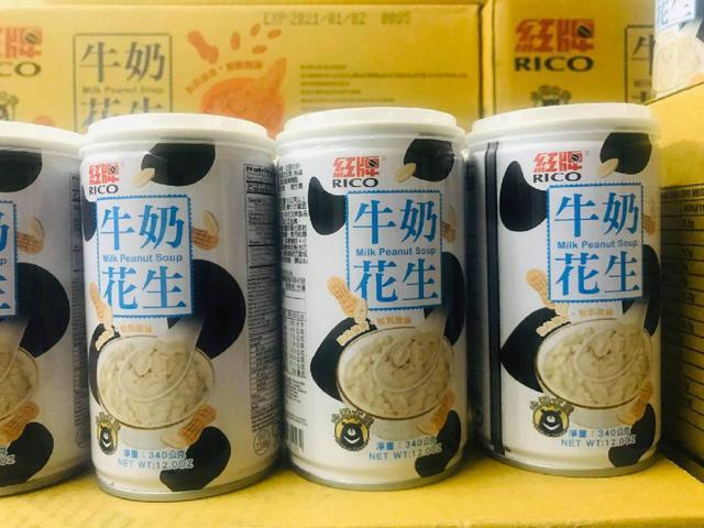 波蜜 紅牌 牛奶花生 240g  一箱24罐