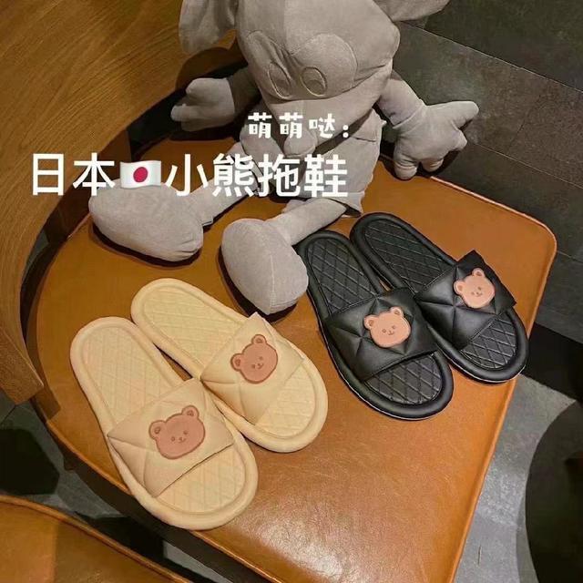 日本🇯🇵小熊拖鞋