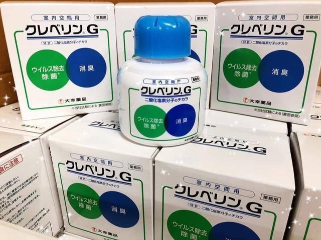 日本境內版大幸製藥空間除菌加護靈150g胖胖瓶