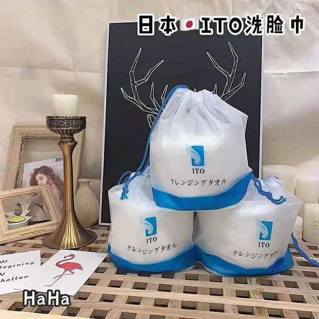 日本ito加厚乾濕兩用一次性潔面巾