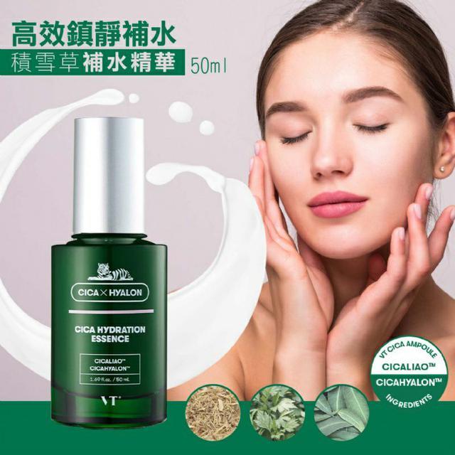 韓國VT老虎 積雪草補水精華 50ml~強效鎖水 敏感肌可用