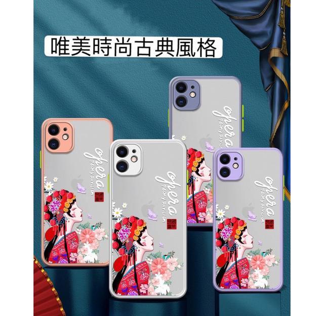 (現貨)2021新款古典中國風國粹花旦防刮手機殼(7色)