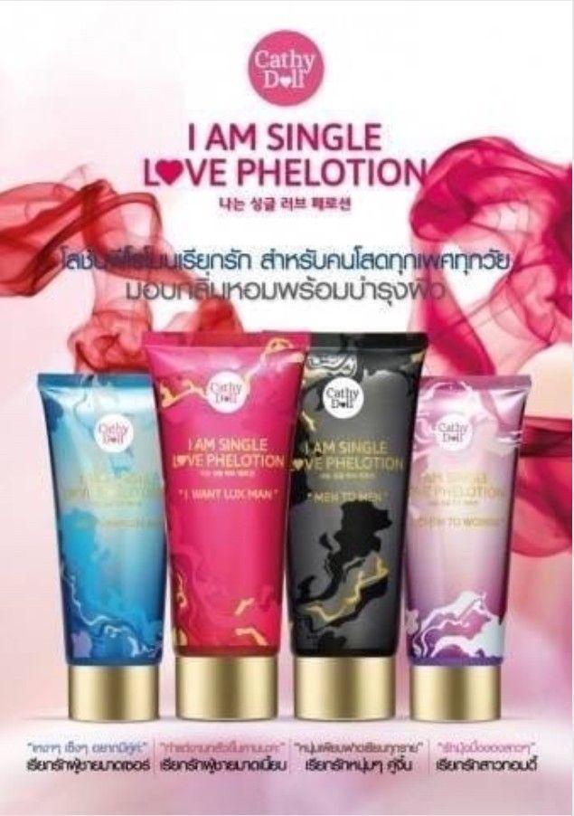 泰國🇹🇭Cathy Doll 費洛蒙香水乳液75ml
