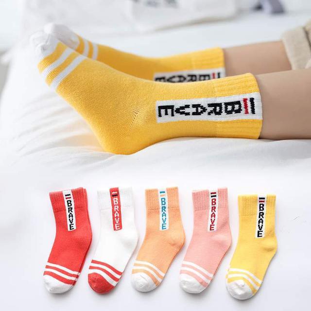 【預購】兒童襪子組(5入)