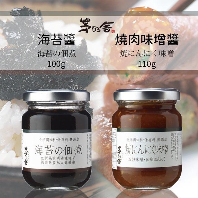 預購 日本茅乃舍燒肉味增醬110g 海苔醬100g