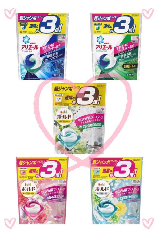 日本寶僑p&g44.46入袋裝洗衣球
