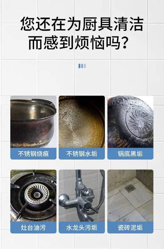 (預購s+) H066-去污除垢除銹翻新劑神器