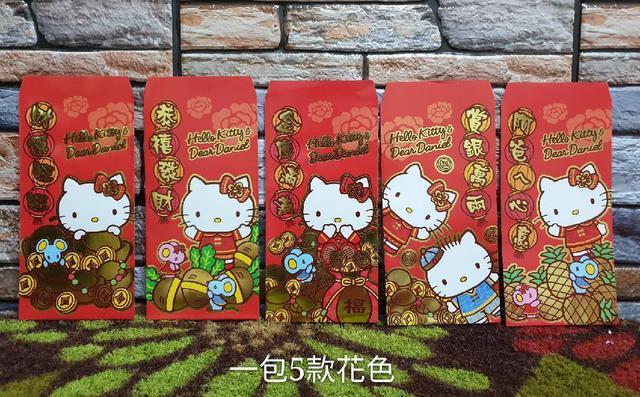 KT紅包袋(5包)