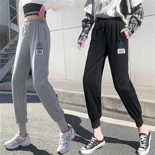 F60401 高腰束腳休閒運動褲(兩色)