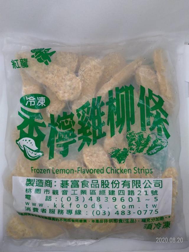 #廠商少量現貨-紅龍檸檬雞柳1kg(約30條)