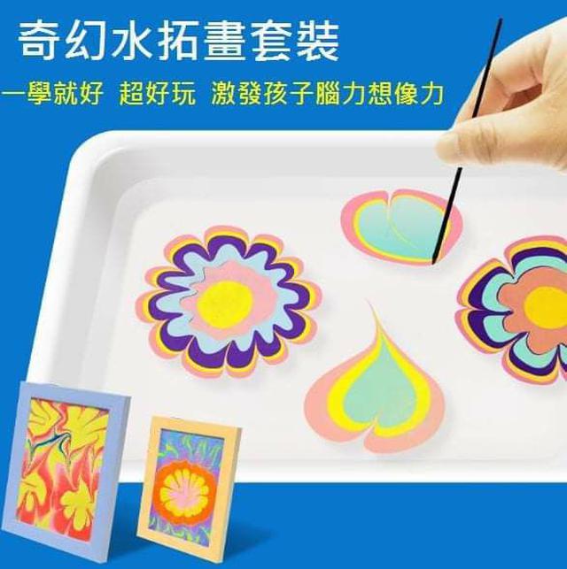 (預購S) G588 - DIY轉印水拓畫6色套組