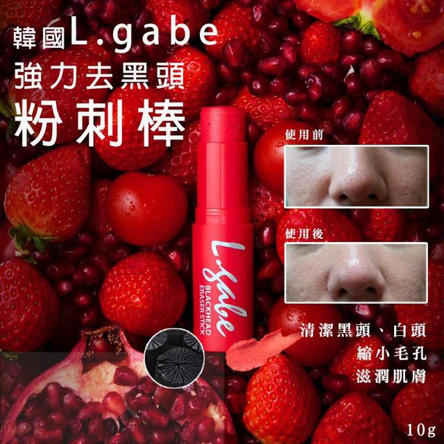 韓國 L.gabe強力去黑頭粉刺棒 10g