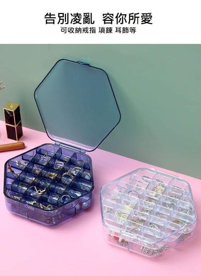 (預購S) G826 - 大容量雙層多格首飾收納盒