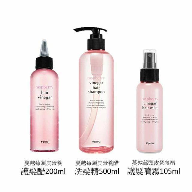 韓國 Apieu RASPBERRY 蔓越莓 頭皮營養護髮醋 / 洗髮精 / 護髮噴霧