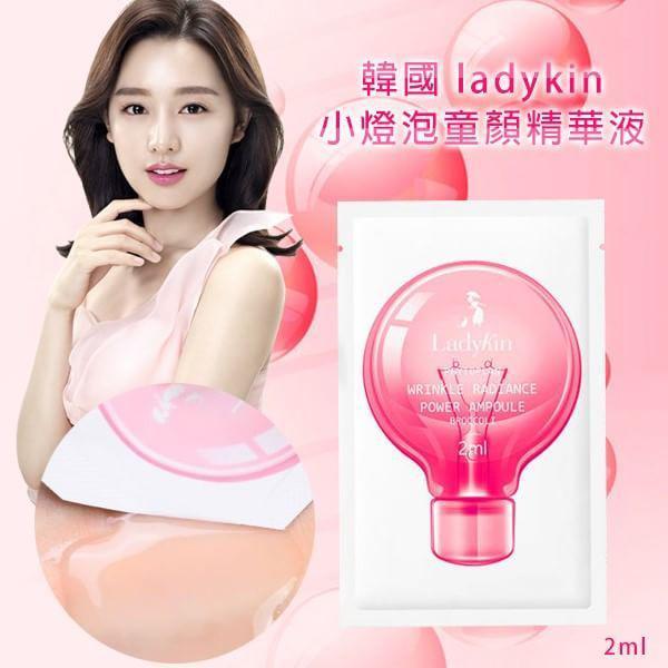韓國 ladykin 小燈泡童顏精華液10包/組