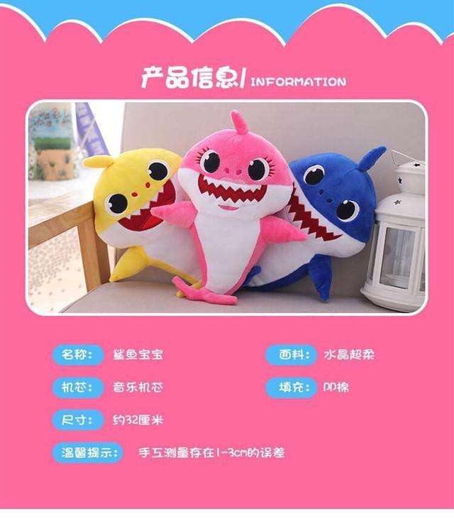 限量Baby Shark鯊魚毛絨玩具抱枕🦈